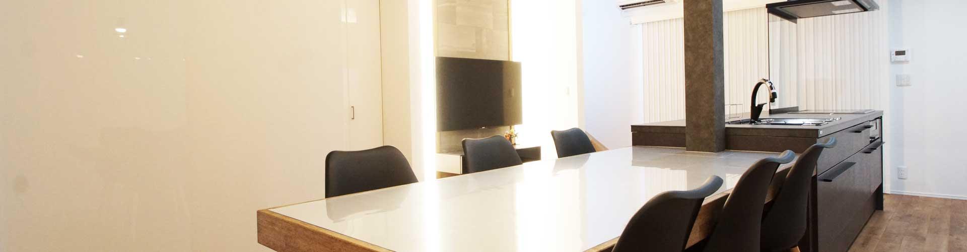 加藤建築株式会社